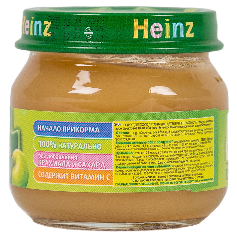 Пюре Heinz фруктовое 80 гр Сочное яблочко (с 4 мес)