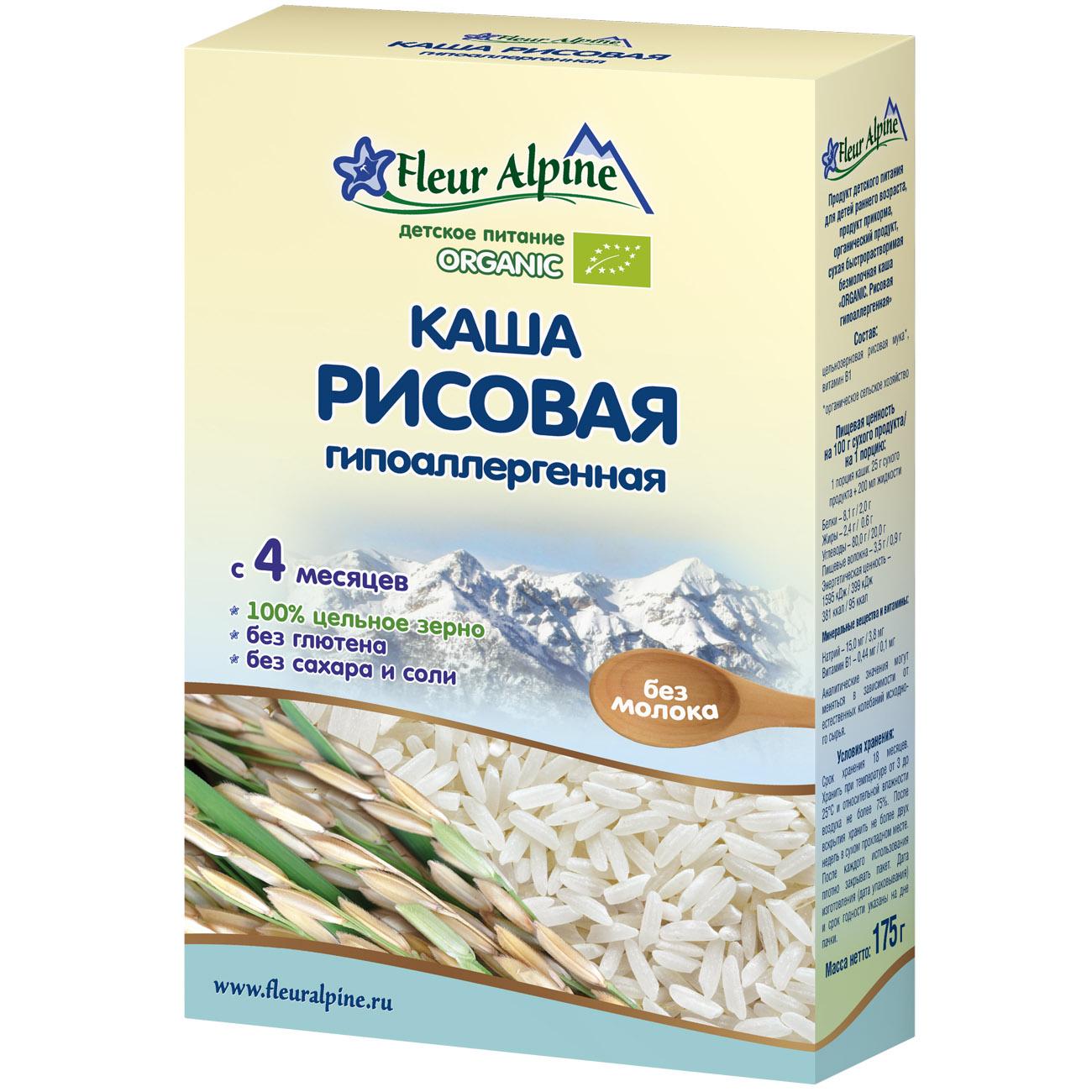Каша Fleur Alpine Органик безмолочная 175 гр Рисовая (с 4 мес)<br>