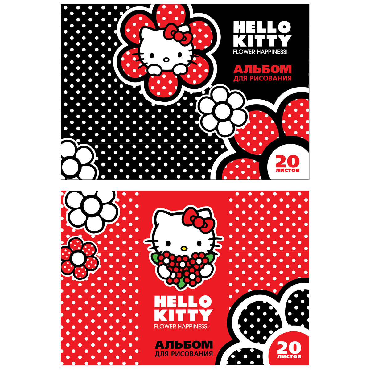 ������ ��� ��������� ACTION! HELLO KITTY 20 ������ �� ������� 2 �������