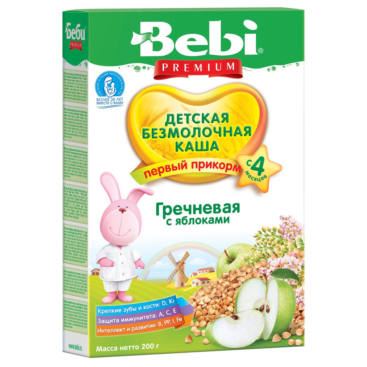 Каша Bebi безмолочная 200 гр Гречневая с яблоком (с 4 мес)<br>