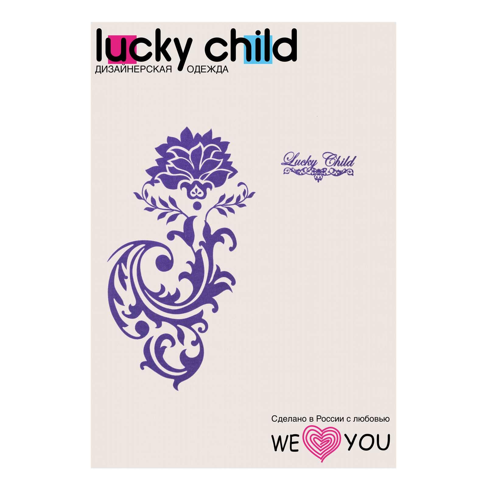 �������� Lucky Child �������� ������ 62
