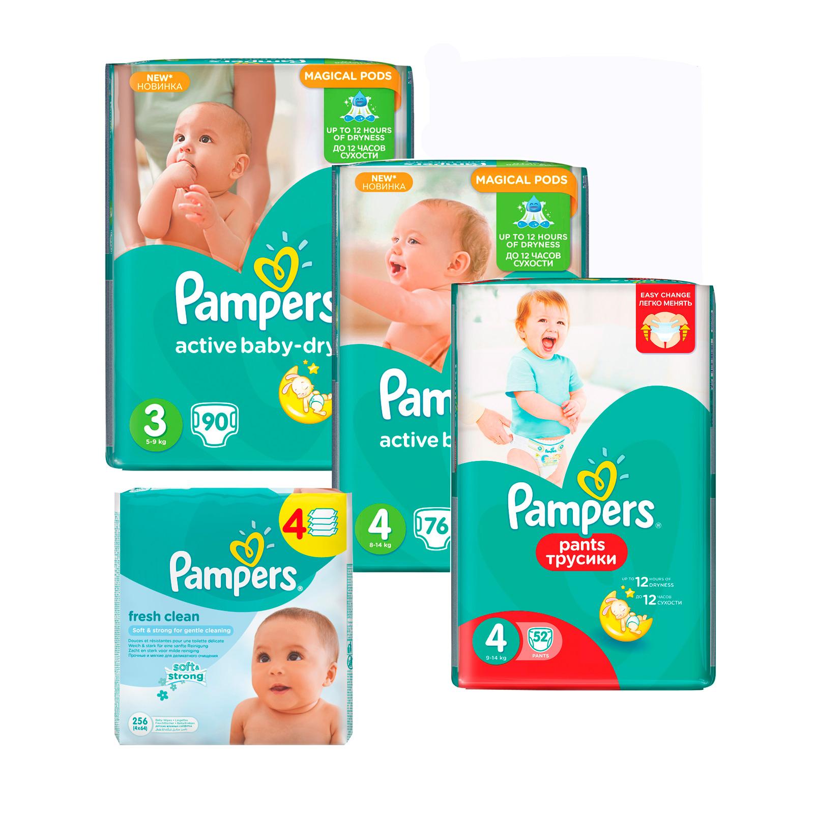 Набор Pampers №11 Подгузники и трусики Pampers Active baby + Pants 3-4 + салфетки<br>