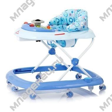 Ходунки Baby Care Pilot Синие