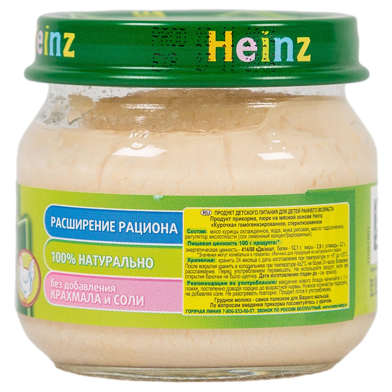 Пюре Heinz мясное 80 гр Курица (с 6 мес)