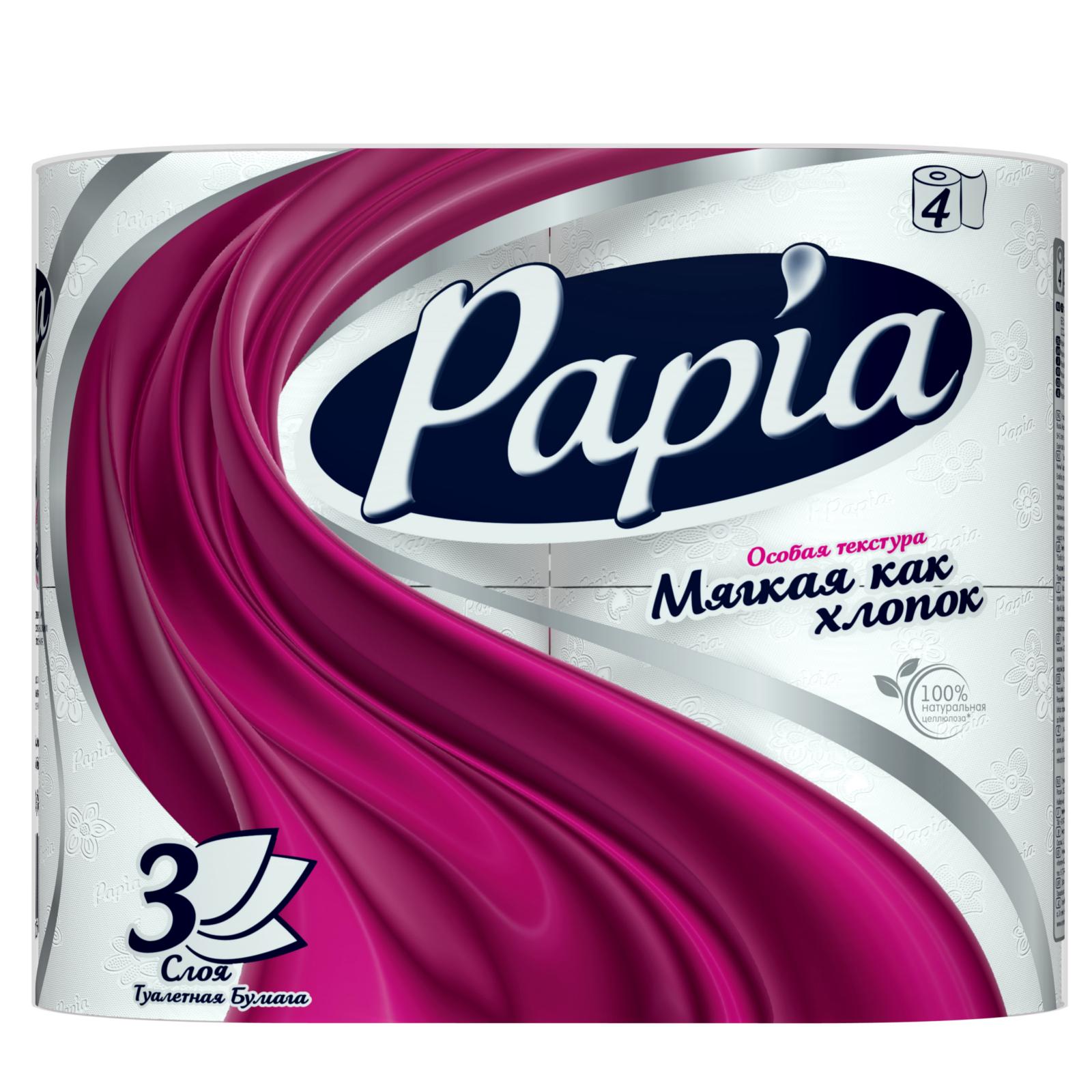 Туалетная бумага Papia белая (3 слоя) 4 шт