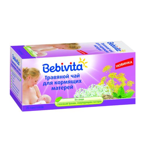 Чай для кормящих мам Bebivita травяной (20 гр) 20 пакетиков<br>