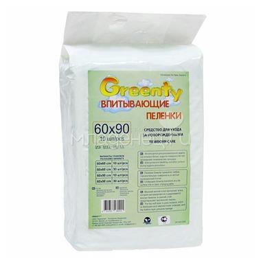 Пеленки Greenty 60х90 см (10 шт)