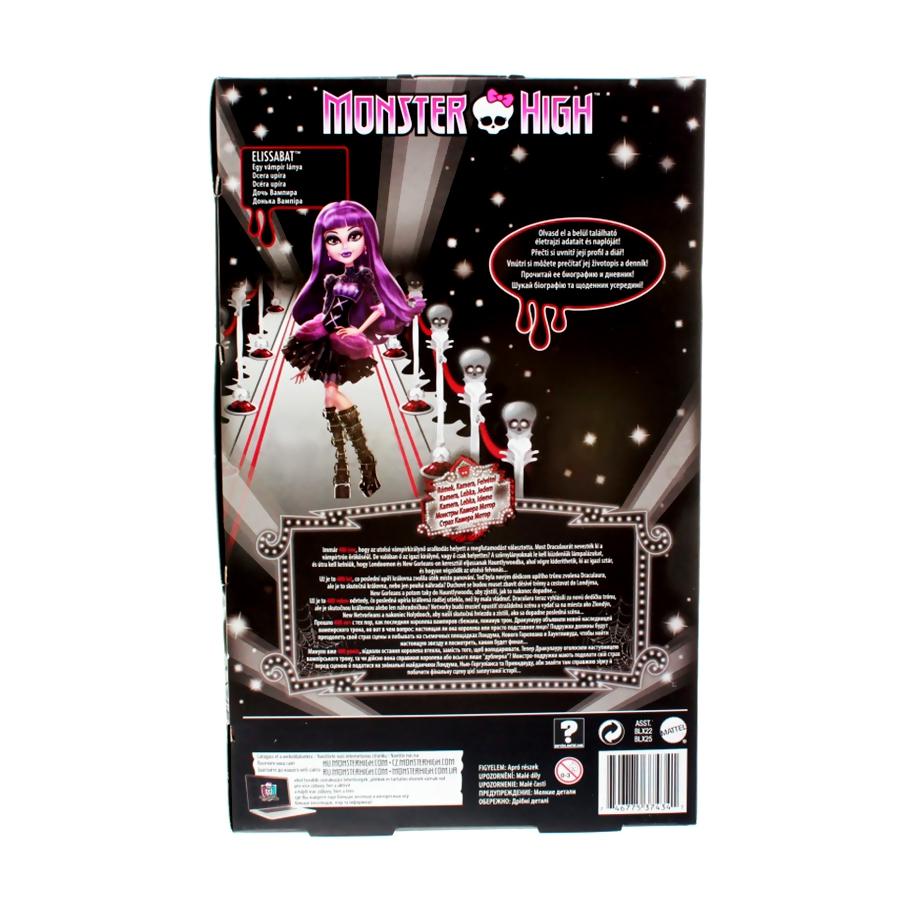 ����� Monster High �������! ������! �����! Elissabat