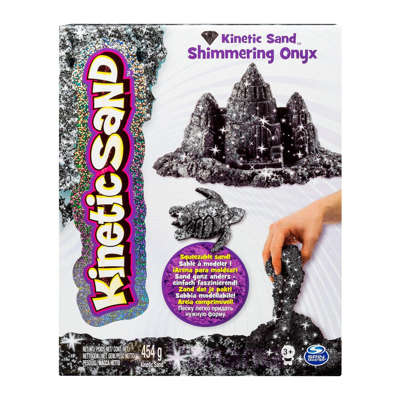 Кинетический песок Kinetic sand Оникс<br>