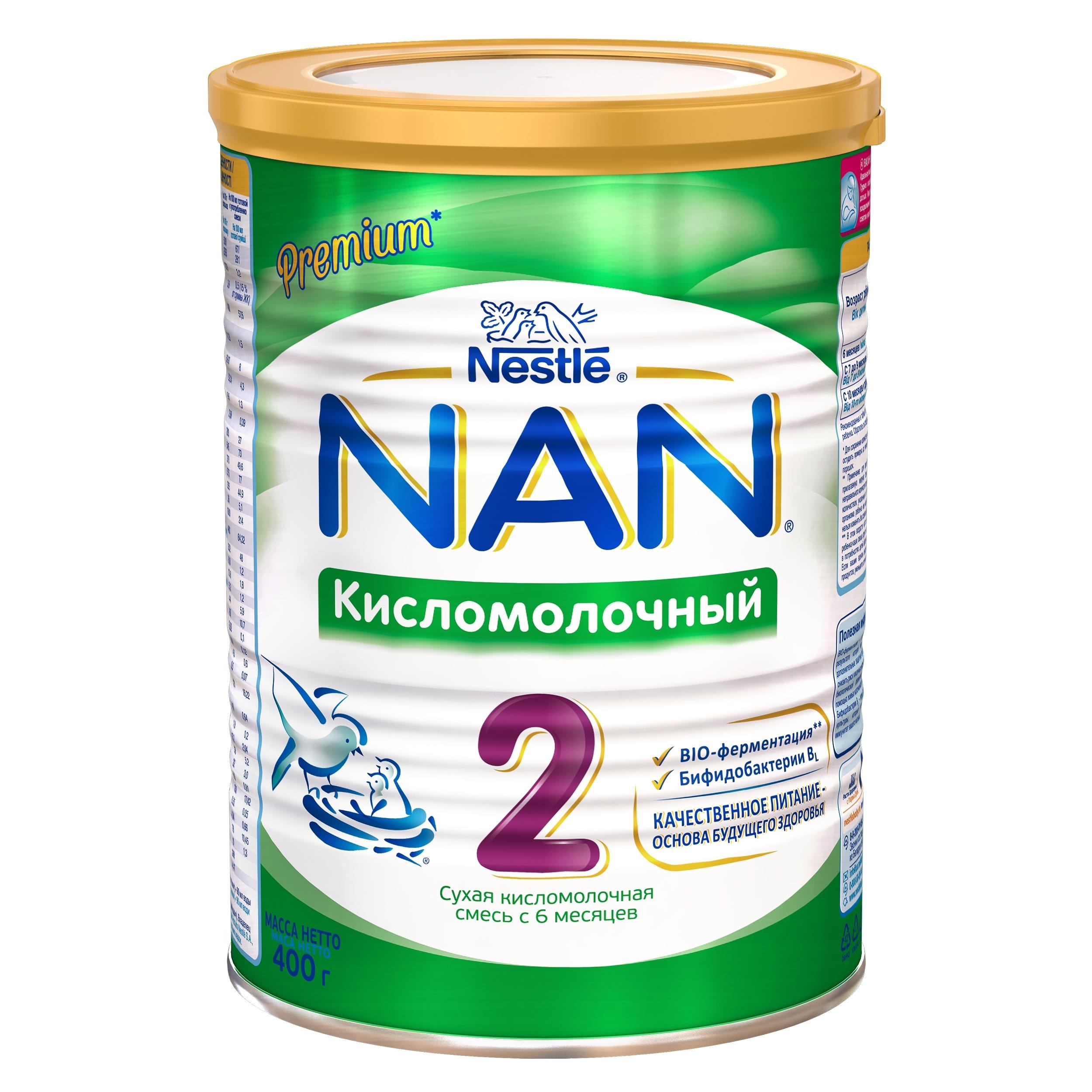 Молочная смесь Nestle NAN Premium Кисломолочный 400 гр №2 (с 6 мес)<br>