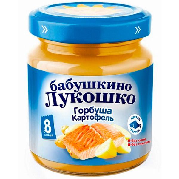Пюре Бабушкино лукошко рыбное с овощами 100 гр Горбуша с картофелем (с 8 мес)<br>