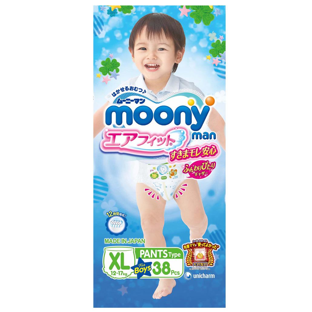 Трусики Moony для мальчиков 12-17 кг (38 шт) Размер BIG 2016 год<br>
