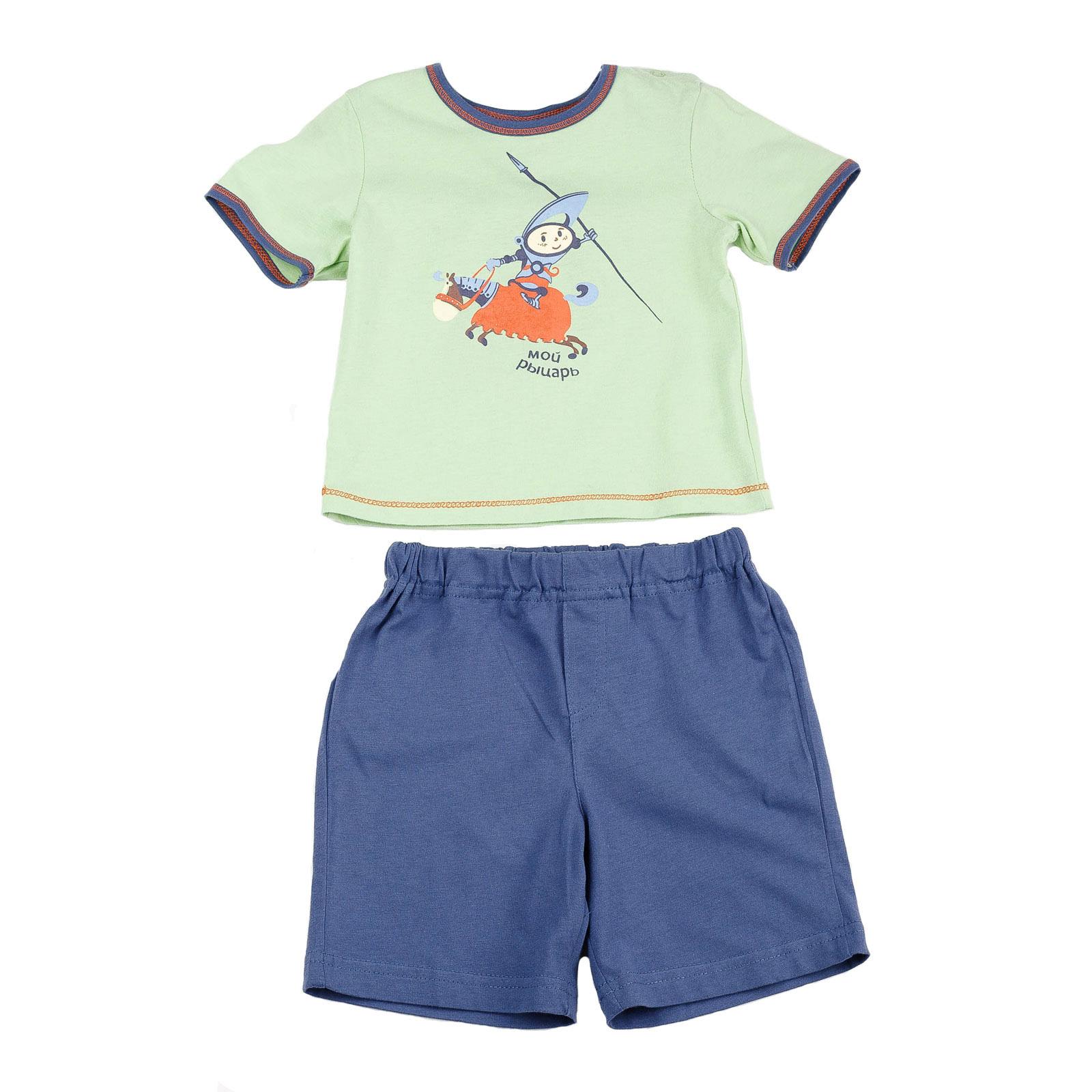 Комплект Veneya Венейя (футболка+шорты) для мальчика зеленый размер 80