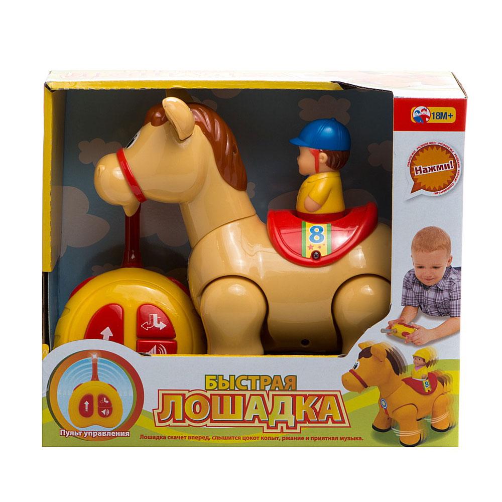 Развивающая игрушка Kiddieland Пони с пультом управления<br>