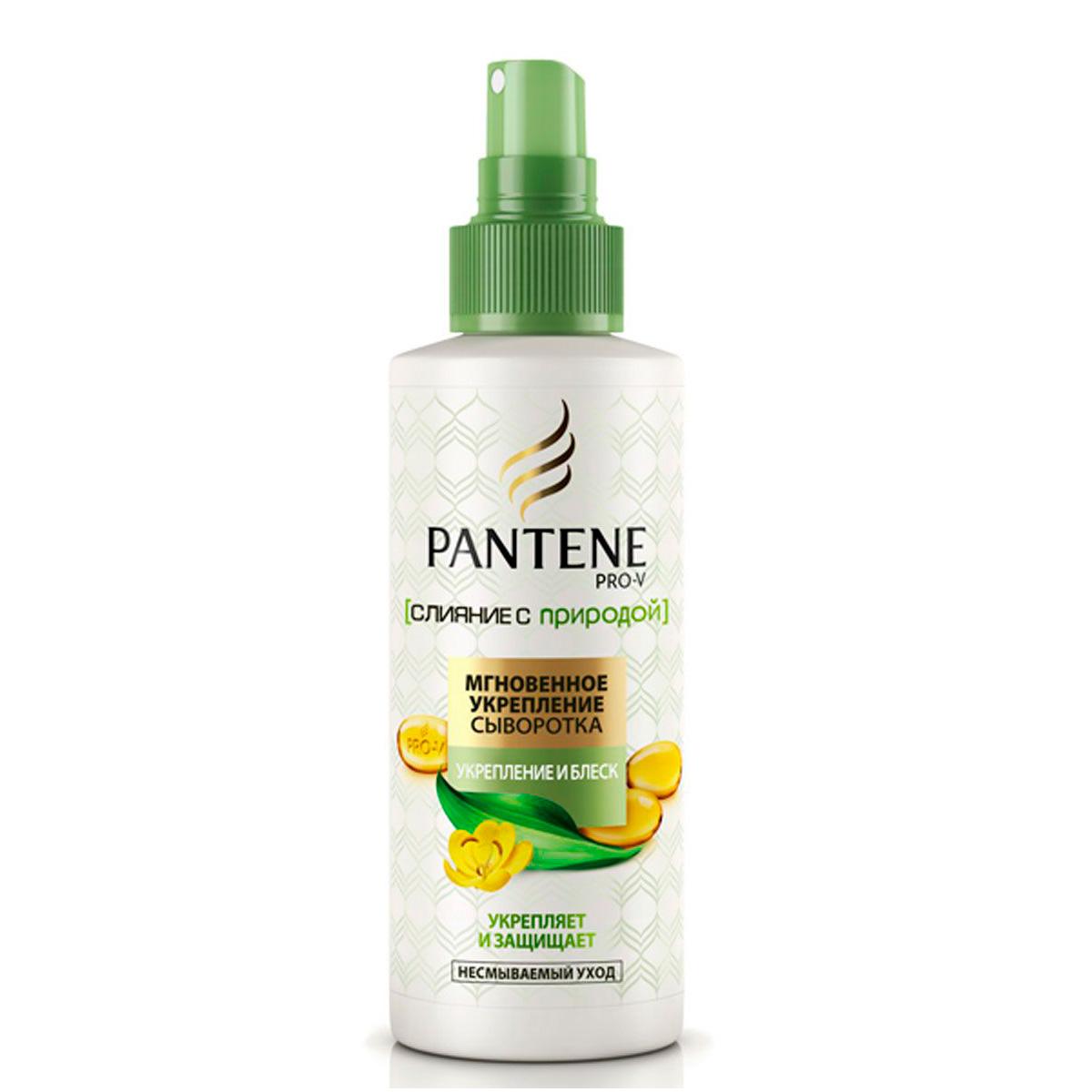 Сыворотка Pantene Слияние с природой укрепление и блеск 150 мл<br>