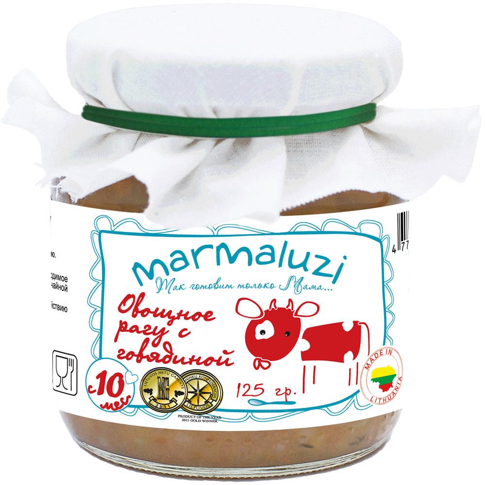���� Marmaluzi ������ � ������� 125 �� ���� � ������� (� 10 ���)