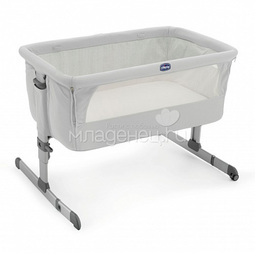 Колыбелька Chicco Next2me Silver