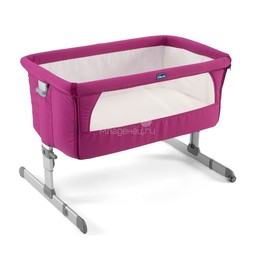 Колыбелька Chicco Next2me Fuchsia