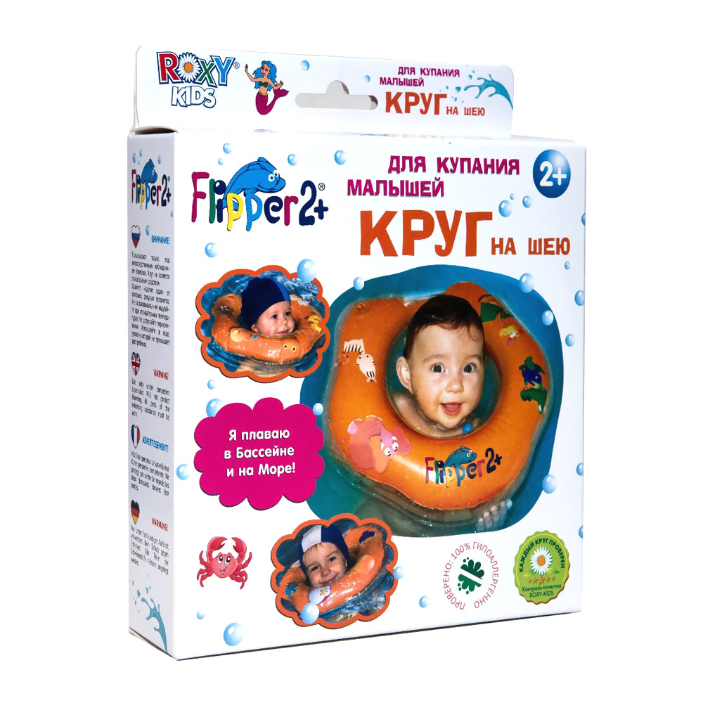 Круг на шею Roxy-kids Flipper для купания 2+ от 1,5 лет