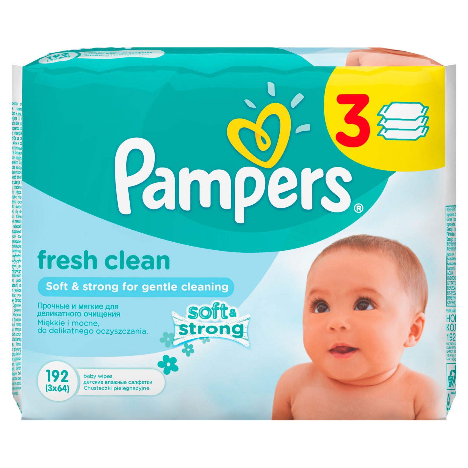 Салфетки влажные Pampers Baby Fresh Clean с алоэ (запасной блок 64 шт х 3) 192 шт от Младенец.ru
