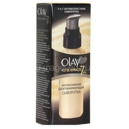 Сыворотка Olay Total Effects 7x 50 мл Интенсивная