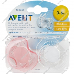 Пустышка Philips Avent Freeflow 2 шт. Силикон (с 0 до 6 мес)